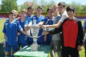 Кубок России прибыл на муниципальный стадион