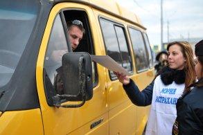Астраханские школьники написали письма водителям