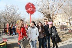 Творческие идеи активных астраханцев помогают сделать Астрахань уютнее