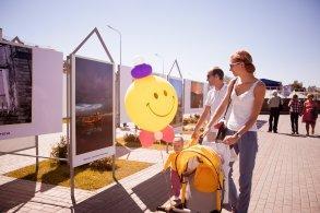 Стартует ежегодный фотоконкурс ко Дню города