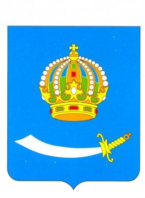 Поздравление с праздником Ураза-Байрам